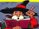 """Ο Roy Bean στο τεύχος """"Ο Δικαστής"""" του Λούκυ Λουκ (από Khan, 27/04/14)"""