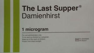 Μεταμοντερνιάρικο αρρωστούργημα του Damien Hirst (από Khan, 19/04/14)