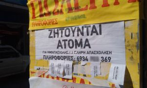 (από xalikoutis, 03/05/14)