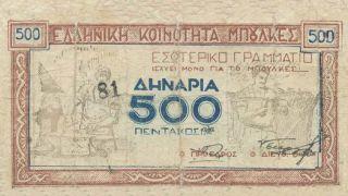 Νόμισμα τοτ κρατιδίου (από σφυρίζων, 16/05/14)