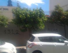 ο τοίχος της Ροζέττας που επέτρεψε την αποκωδικοποίηση του μυστικού μηνύματος (από xalikoutis, 19/05/14)