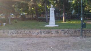 Αθήνα, Ευαγγελισμός (από xalikoutis, 12/05/14)