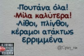 (από xalikoutis, 25/05/14)