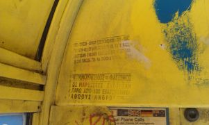Αγγίξαμε την εικαστικότητα: όταν κάποιος φτιάχνει σφραγίδα για να αποτυπώνει σε καρτοτηλέφωνα τη Θτ2Α (από xalikoutis, 26/06/14)