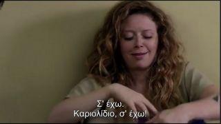 """Θεϊκοί Υπότιτλοι #1 (""""Orange is the New Black"""") (από Galadriel, 05/07/14)"""