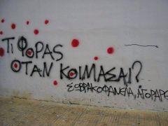 Η σωστή απάντηση στον Κότσιρα. (από Khan, 01/09/14)