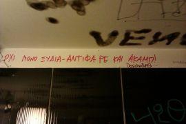 """Και σε φωνητική γραφή, με ελληνικούς χαρακτήρες (""""ΑΚΑΜΠ""""). Γραφή με μαρκαδόρο, τοίχος τουαλέτας μπαρ, οδός Ζωοδόχου Πηγής, Αθήνα. (από patsis, 11/10/14)"""