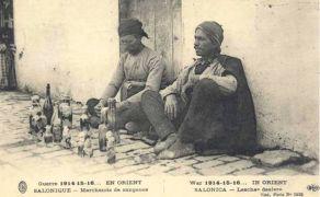 Θεσσαλονίκη, πωλητές βδελλών, 1914 (από soulto, 17/02/15)
