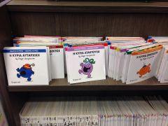 Δεν πρόκειται για πρόγραμμα στούντιο, αλλά για παιδικά βιβλία! Σε τι κόσμο θα φέρουμε τα παιδιά μας Νίκο Τσιαμτσίκα; (από Khan, 08/02/15)