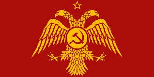 Κι άλλη σημαία του Βυζαντινιστάν. (από Khan, 07/02/15)