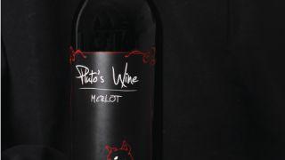 Pluto - κρασί (από σφυρίζων, 16/03/15)