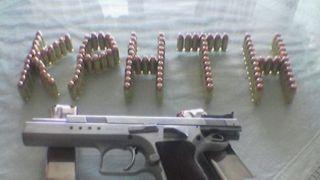 """Οι μπαλωθιές που έπεφταν σαν το """"χαλάζι"""" σε προγαμιαίο γλέντι στην Κίσαμο, είχαν σαν αποτέλεσμα την σύλληψη ενός ...αστυνομικού (από soulto, 24/03/15)"""