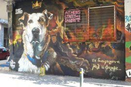 Στρητ αρτ με θέμα τον αξέχαστο Λουκάνικο στην οδό Σαρρή στο Ψυρρή. (από Khan, 30/03/15)
