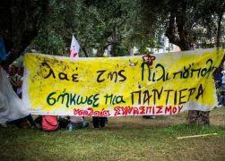 Λαε της Λιλιπουπολης σηκωσε πια παντιερα με το Χαρχουδα δημαρχο δεν βλεπεις ασπρη μερα!! @neolaiasyn #ert #occupyert (από soulto, 25/03/15)