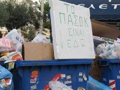Ανακυκλώσιμα υλικά (από Khan, 02/04/15)