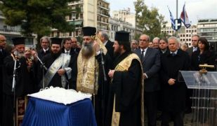 Θρησκευτική τελετή από ορθόδοξο μητροπολίτη και ιερείς