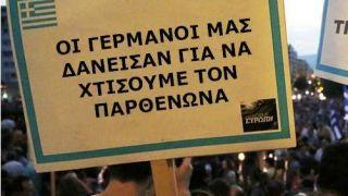 Είναι φέικ, αλλά έχει κάποιο ενδιαφέρον ως μια αντιστροφή των Ελληναράδικων αστείων με ευρωκεντρικά τοιαύτα