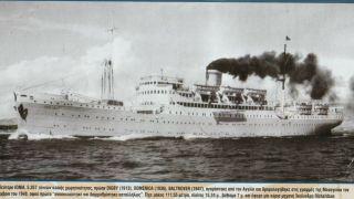 """Το ατμόπλοιο """"Ιωνία"""" με το οποίο ταξίδευε ο Νίκος Καββαδίας στις αρχές της δεκαετίας του '50."""