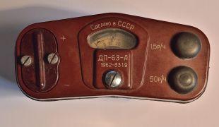 """Παραδοσιακό Αριστερόμετρο """"η Ωραία Κατιούσα"""", θαύμα σοβιετικής τεχνολογίας"""