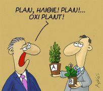 Σχέδιο μπε