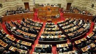 Ελληνικό κοινοβούλιο: Πιο αφτεράδικο κι από τον Μπάτμαν (αστείο που έχει γίνει βάιραλ λόγω των συνεχών μεταμεσονυκτίων ψηφίσεων)