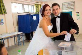 Πρώτη μέρα του γάμου