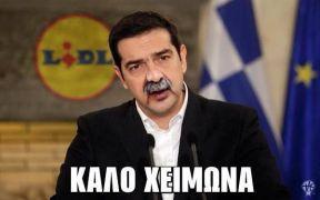 Τσιπράκης