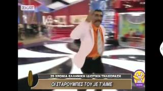 25 χρόνια αθάνατη ελληνικιά τηλεόραση