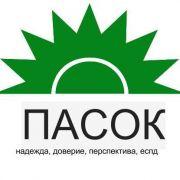 στη Βουλγαρία πέφτει χρήμα και εμεις τα ζωα περιμένουμε τον Τσίπρα, ολοι τώρα ΠΑΣΟΚ Βουλγαρίας