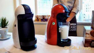 Η καφετιέρα με την χαρακτηριστική καμπούρα