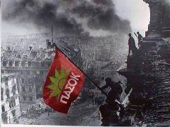 Είναι γραφτό τελικά το ΠΑΣΟΚ πάντα να παραλαμβάνει καμένη γη....!!! Ελπίζω όχι και Πανό Καμμένο..