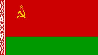 μία από τις πολλές σημαίες των αστικορεβιζιονιστάδων, γιατί οι αστικορεβιοζιονιστάδες έχουν πολλές σημαίες...