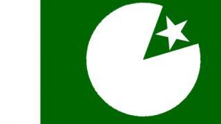 Η σημαία του Πακμανστάν (πράγματα που βρίσκει κανείς στον γούγλη)