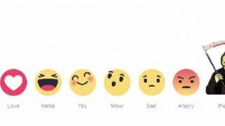 Το εμότικον που λείπει από τις αντιδράσεις στο Φέισμπουκ.