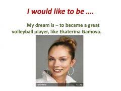 Ekaterina Gamova, βολεϋμπολίστρια της Δυναμό Καζάν