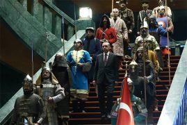 Οθωμανικό βλαχοτάγαρο
