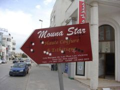 Αστεράτη, στην Τύνιδα