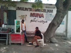 Γυναικολογικό ιατρείο Μούνα στο Μογκαντίσου, ινσέψιο